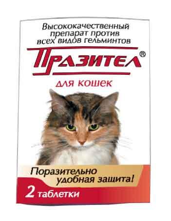 квазипиран таблетки инструкция по применению - фото 7